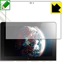 特殊処理で紙のような描き心地を実現! 『ペーパーライク保護フィルム ThinkPad 10』