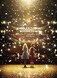 「キャロル&チューズデイ」Blu-ray Disc BOX Vol.2[Blu-ray/ブルーレイ]