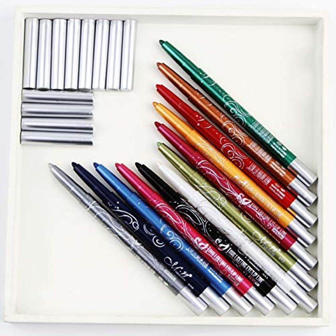 直面する立法考えWadachikis アイシャドウペンファッションペン新しい色髪色(None 1)