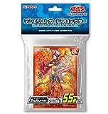 遊戯王 日本語版 デュエリストカードプロテクター Soulburner ソウルバーナー 55枚入り カードスリーブ