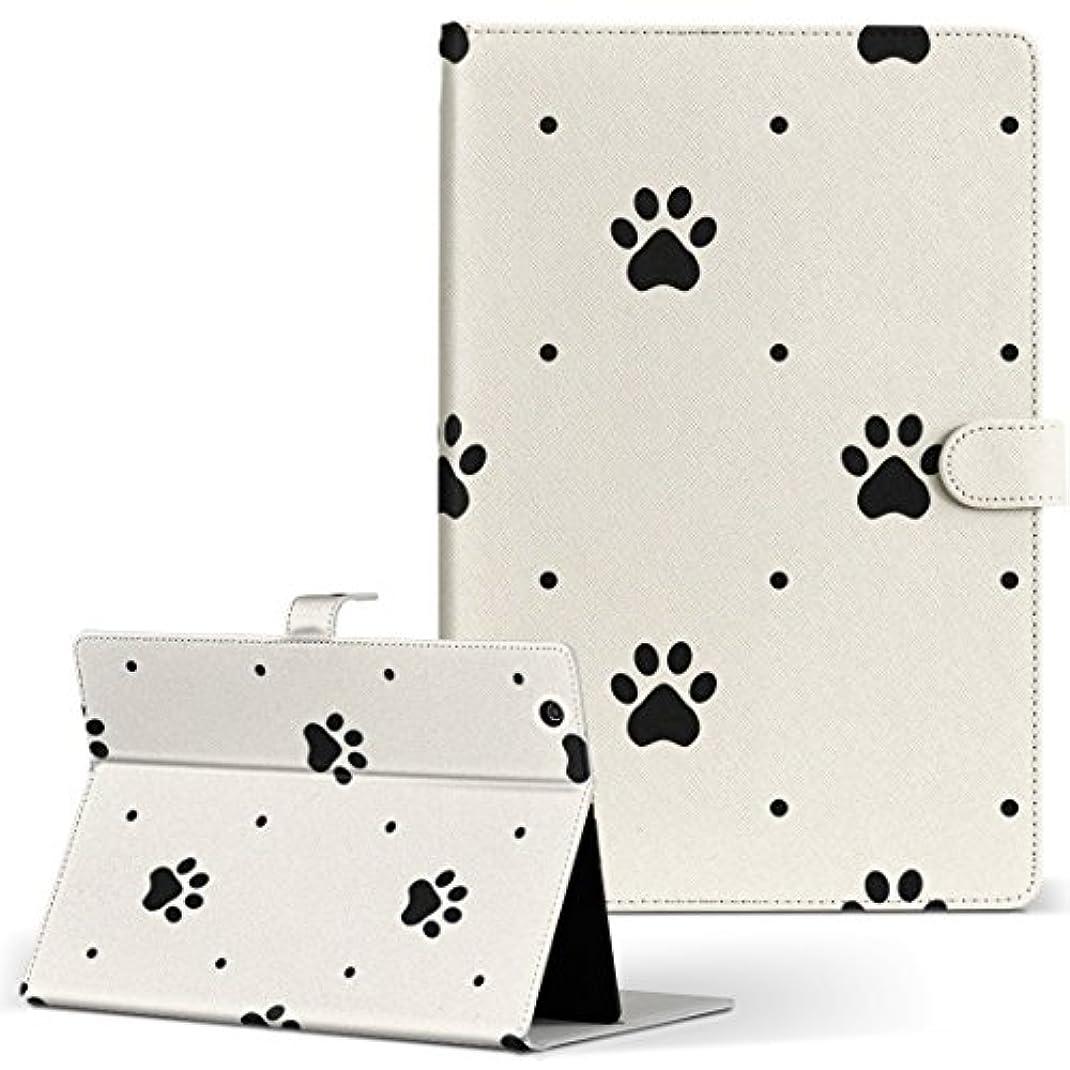 意味中に争うSH-08E SHARP シャープ AQUOS PAD アクオスパッド タブレット 手帳型 タブレットケース タブレットカバー カバー レザー ケース 手帳タイプ フリップ ダイアリー 二つ折り アニマル 犬 足跡 白黒 模様 sh08e-008003-tb