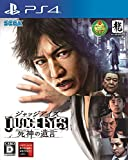 JUDGE EYES (ジャッジ アイズ) :死神の遺言 【初回特典】探偵支援パック プロダクトコード 同梱 & 【Amazon.co.jp限定】アイテム未定 付 - PS4