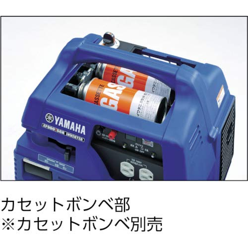 YAMAHA (ヤマハ) EF900iSGB 0.85kVA 防音型インバーター発電機 B00VWAX0KO 1枚目
