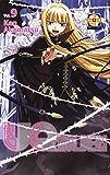 Libri - Uq Holder! #09 (1 BOOKS)