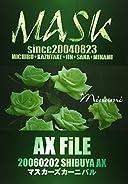 AX・FiLE(MINAMI)(在庫あり。)