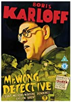 Mr Wong Detective [DVD] [Import]