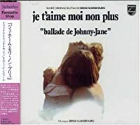 Je Taime Moi Non Plus by Serge Gainsbourg (2008-01-13)