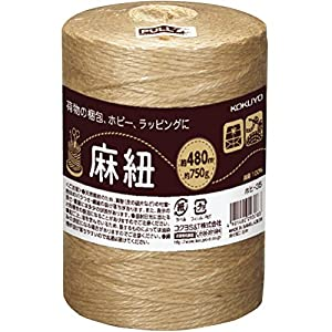 コクヨ 麻紐(ホビー向け) きなり色 480m巻 チーズ巻き ホヒ-35