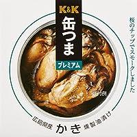 缶つまプレミアム 広島かき 燻製油漬け 60g