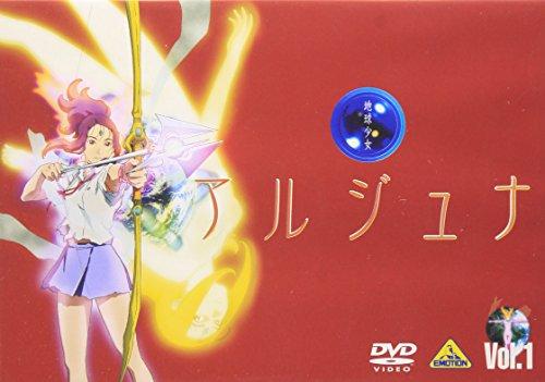 地球少女アルジュナ Director's Edition 1 [DVD]