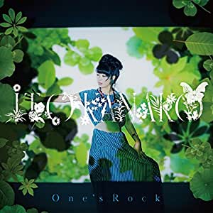 One's Rock