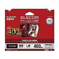 (まとめ)エレコム キヤノン対応 光沢紙の最高峰 プラチナフォトペーパー EJK-CPNL400【×2セット】 ds-1624255