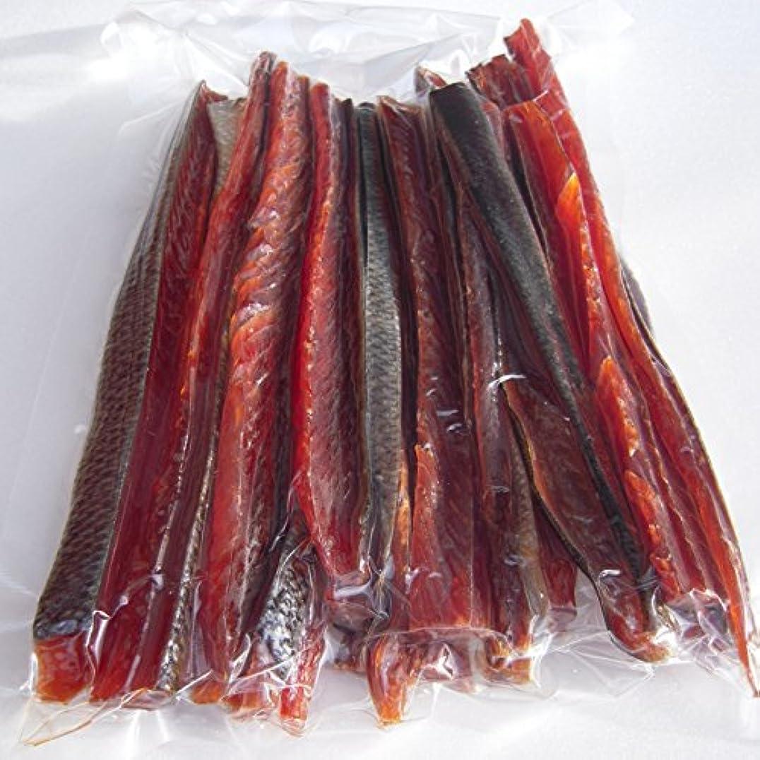 威信致命的な引っ張る【送料込】 鮭とば 500g 北海道産 北海道産鮭使用 (さけとば サケトバ 鮭トバ saketoba 国内産)