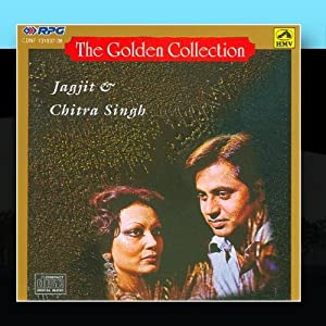 Jajit/Chitra Vol.1 [G.C.]
