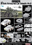 ドラゴン ブラックラベル 1/35 イギリス陸軍 6輪装甲車 サラディンMk.II ?プラスチックモデルキット BL3554