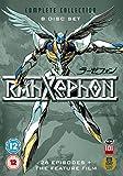 Rahxephon(ラーゼフォン)の画像