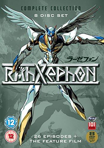 ラーゼフォン コンプリート DVD-BOX (全26楽章+劇場版, 715分) Rahxephon アニメ [DVD] [Import] [PAL, 再生環境をご確認ください]