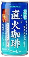 サンガリア 直火珈琲微糖 185g缶×30本