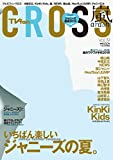 TVfan CROSS vol.19