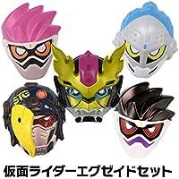 お面 仮面ライダーエグゼイドセット(5種)