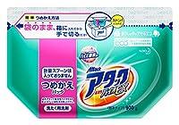 アタック 洗濯洗剤 粉末 高活性バイオEX 詰め替え 900g