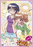 ひだまりスケッチ×☆☆☆ 3(通常版) [DVD]