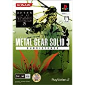 METAL GEAR SOLID 3 SUBSISTENCE(初回生産版)