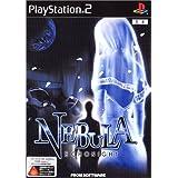 NEBULA -ECHO NIGHT-