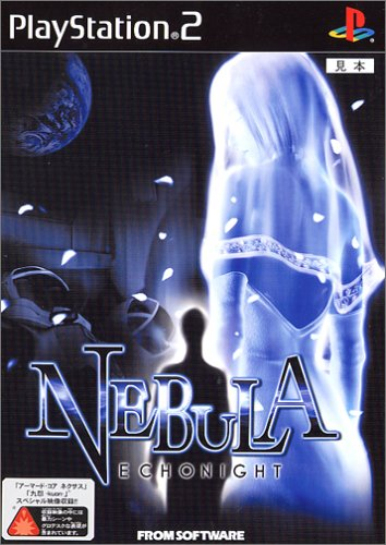NEBULA -ECHO NIGHT-