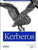 Kerberos―Cross‐platform authentication & single‐sign‐on