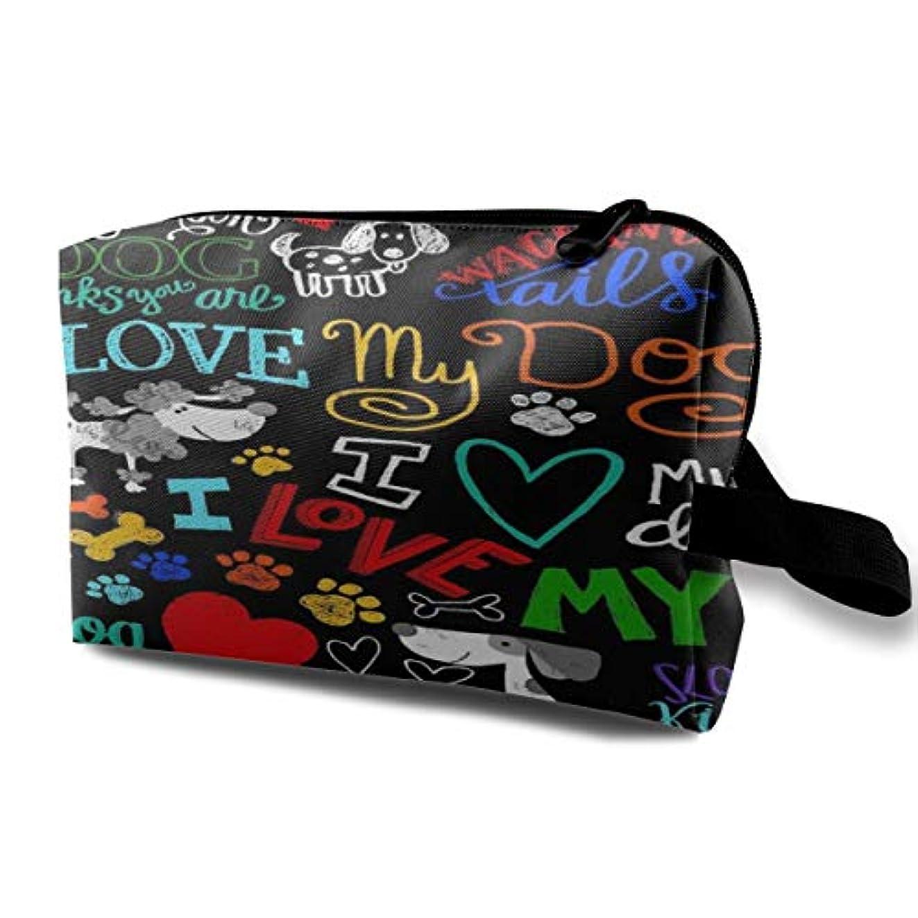 サスペンドアーティキュレーションアイデアAnimal Novelty I Love My Dog 収納ポーチ 化粧ポーチ 大容量 軽量 耐久性 ハンドル付持ち運び便利。入れ 自宅?出張?旅行?アウトドア撮影などに対応。メンズ レディース トラベルグッズ