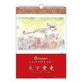 アートプリントジャパン 2017 久下貴史 カレンダー 和MH No.064 1000080124