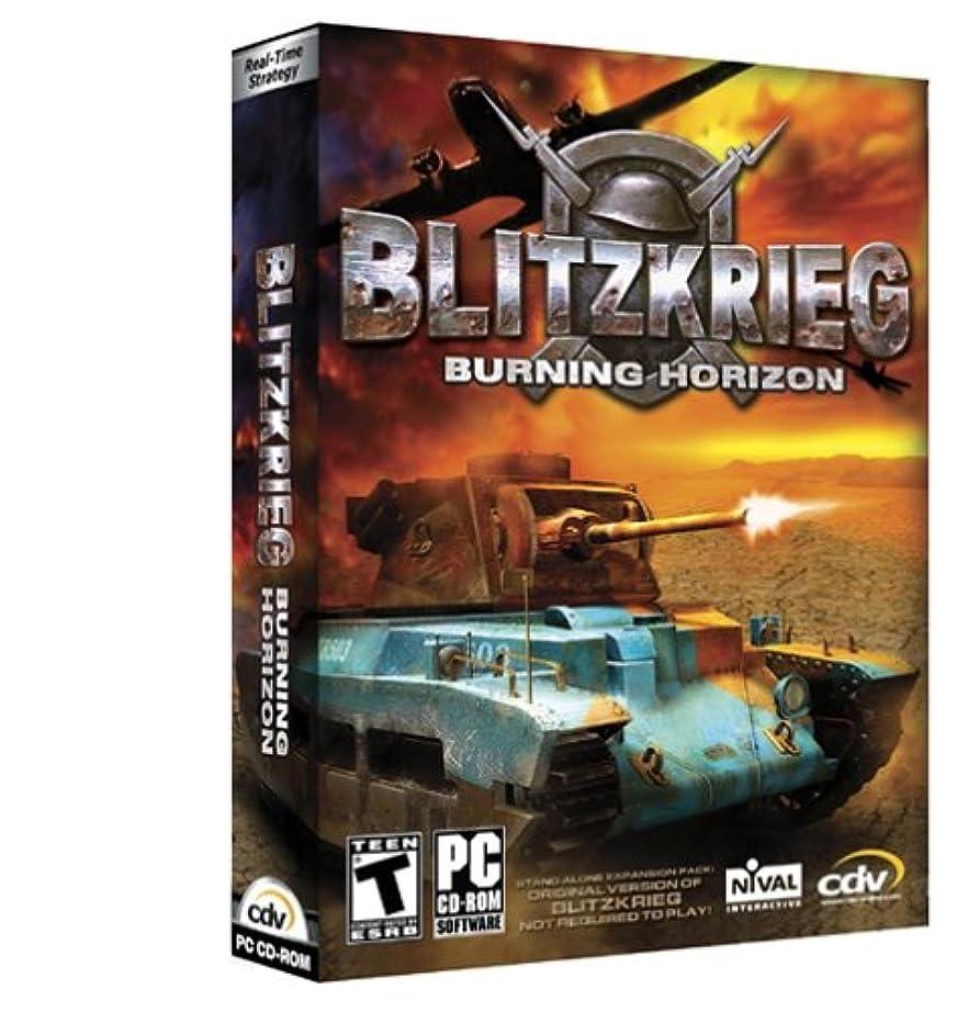 脅かすより良いどんなときもBlitzkrieg Burning Horizon (輸入版)
