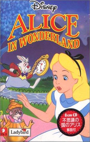 不思議の国のアリス (オリジナルで読むはじめてのディズニー・シリーズ)の詳細を見る