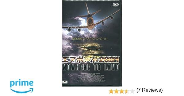 Amazon   エアポート2001 [DVD] ...