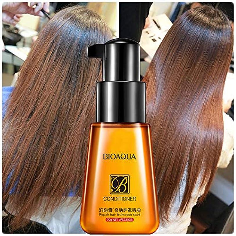 悪意のある光沢のあるミニSymboat ヘアケアエッセンシャルオイル 理髪 スタイリング 自然なヘアーケア 保湿剤 精油 洗わない ヘアケア修復保護 保湿髪用 トリートメントオイル 髪 やわらか なめらか しなやかさ