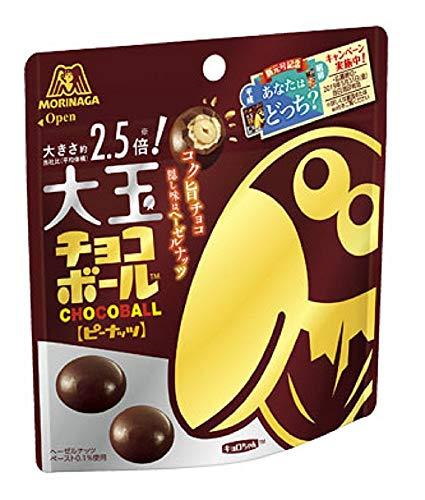 大玉チョコボール ピーナッツ 10個