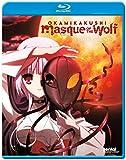 おおかみかくし:コンプリート・コレクション 北米版 / Okamikakushi: Masque of the Wolf [Blu-ray][Import] (¥ 4,110)