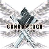 GUNS&WINGS -天使ノ二挺拳銃マキシシングル