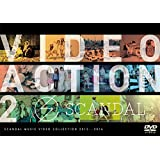 VIDEO ACTION 2 [DVD]