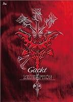 REDEMPTION(初回限定盤)(DVD付)