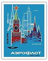 モスクワを経由してヨーロッパ - アエロフロート・ロシア航空(ソ連航空) - ロシアの国営航空会社 - ビンテージな航空会社のポスター c.1968 - アートポスター - 28cm x 36cm