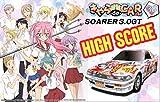 フジミ模型 1/24 きゃらdeCAR~る No.38 HIGH SCORE/ソアラ 3.0GT