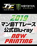 マン島TTレース 2019 ブルーレイ [Blu-ray]