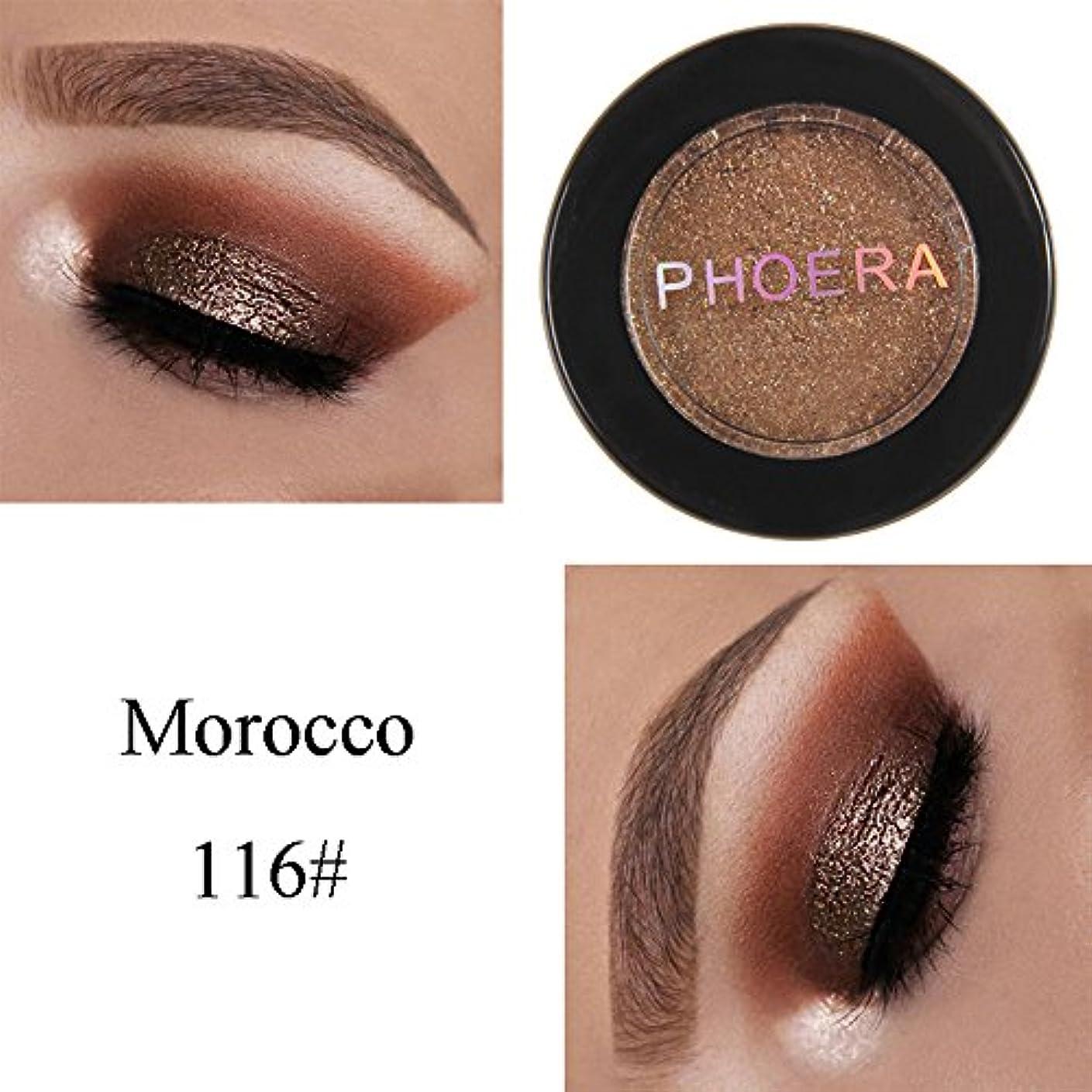 類推何故なのハンサムAkane アイシャドウパレット PHOERA ファッション 高級 美しい ひとつだけ 単なる 魅力的 キラキラ メタリック 綺麗 素敵 持ち便利 日常 Eye Shadow (24色)