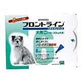 犬用 フロントライン スポットオン ドッグ M (10kg~20kg) 6ピペット (動物用医薬品)