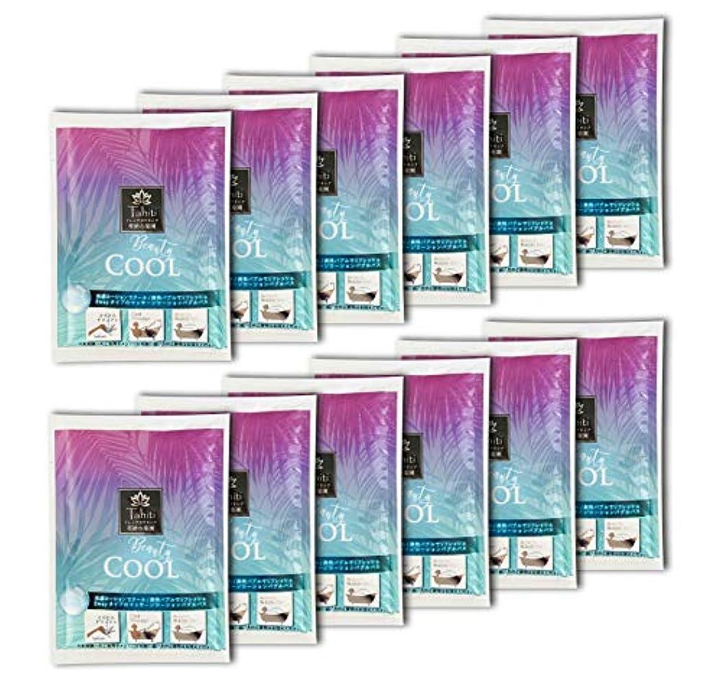 枯渇簡単に意図するタヒチアンクール (12包, バブルバス)