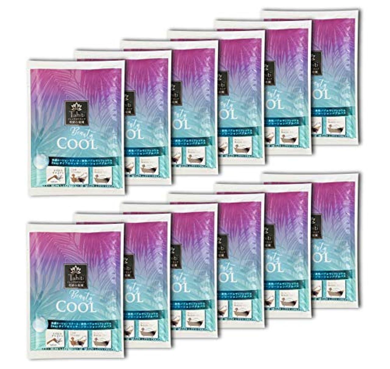 取得する制裁ステープルタヒチアンクール (12包, バブルバス)