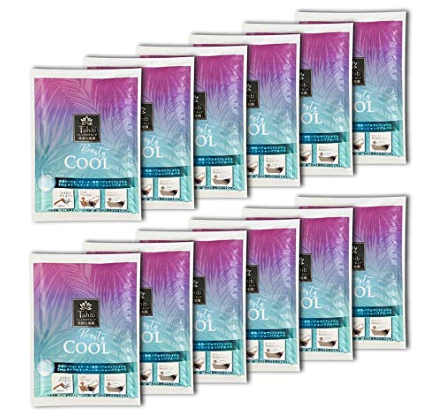 人生を作るアナログ世界記録のギネスブックタヒチアンクール (12包, バブルバス)