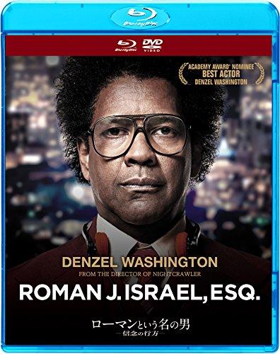 ローマンという名の男 ー信念の行方ー ブルーレイ & DVDセット [Blu-ray]